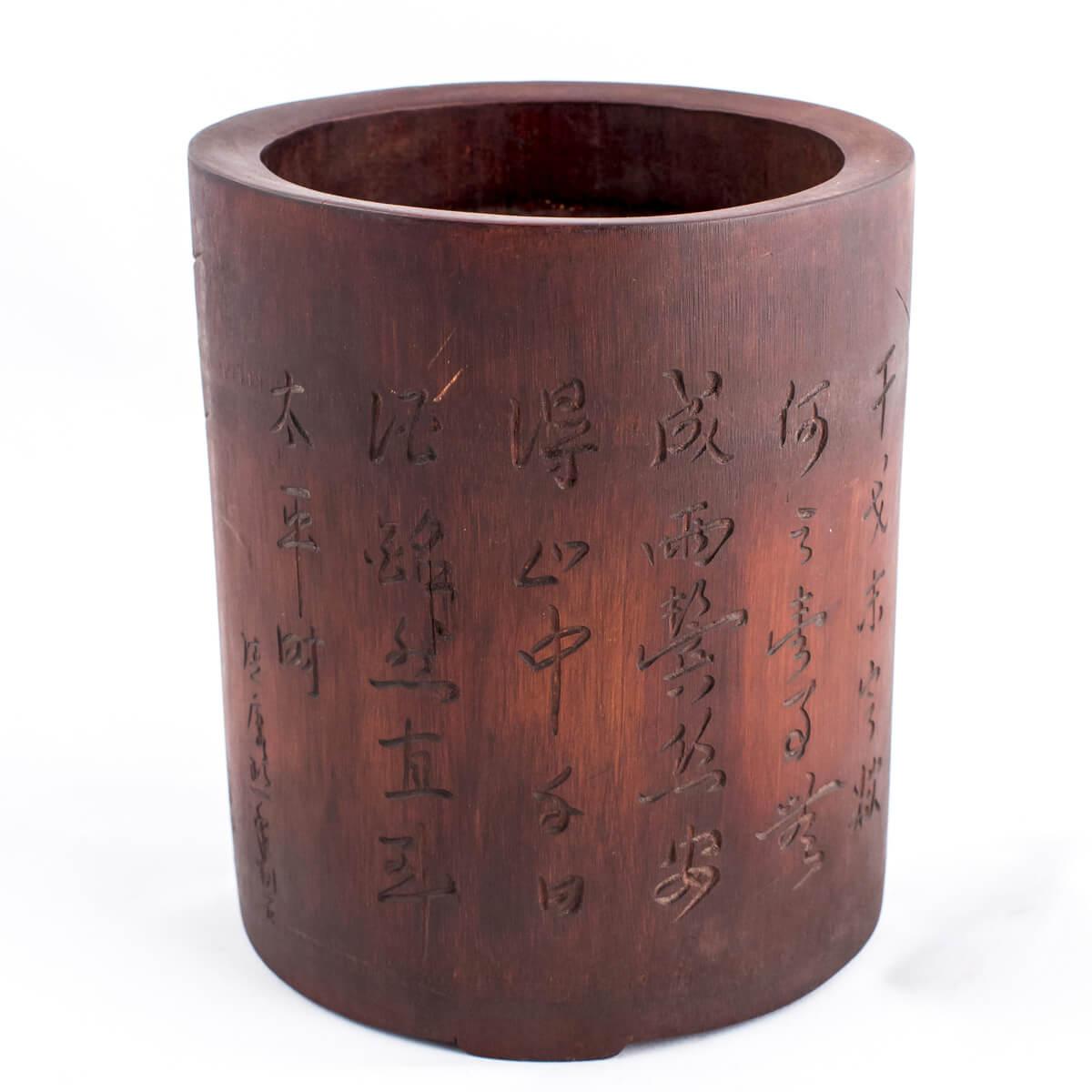 Barattolo in bambù intagliato