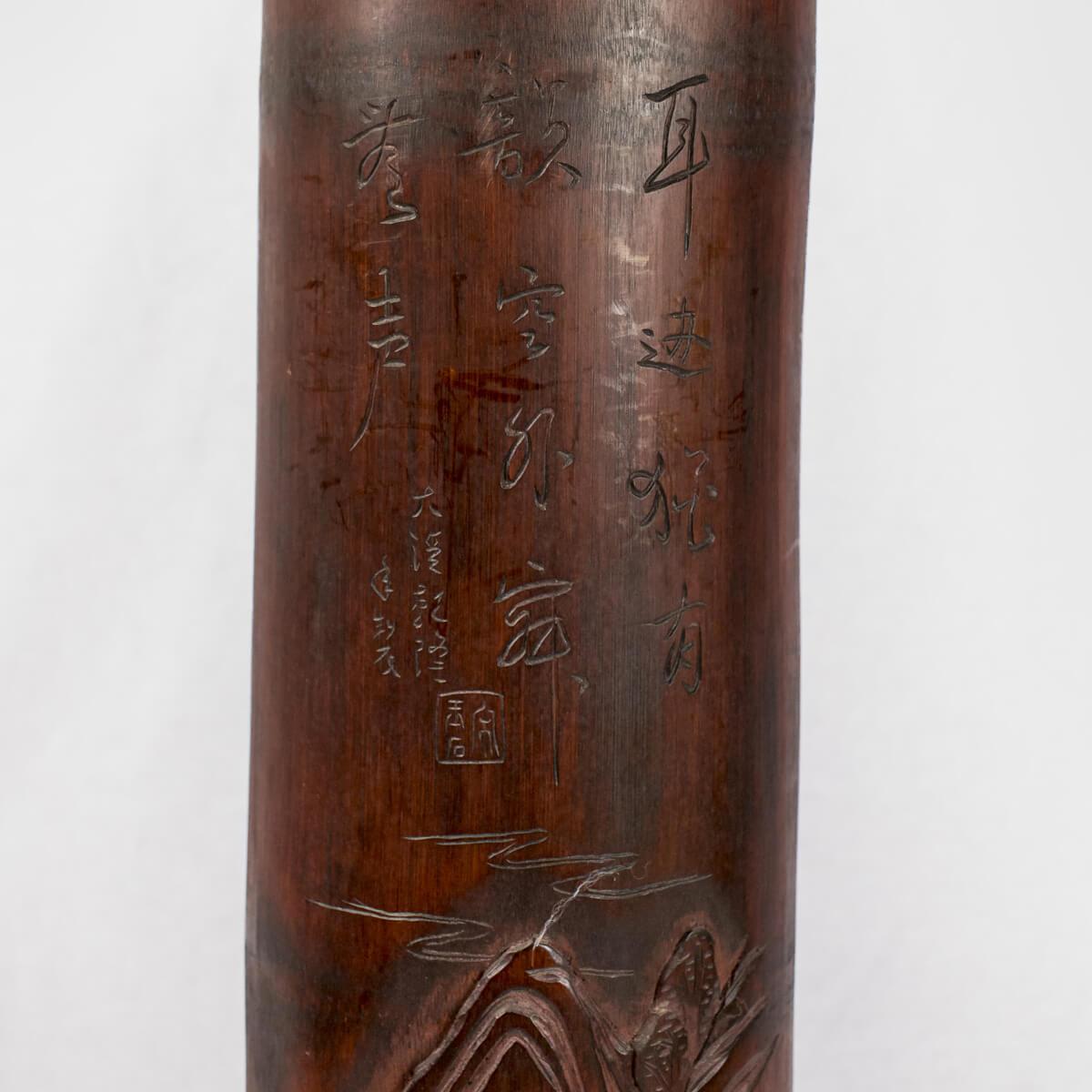 Bambù intagliato grande