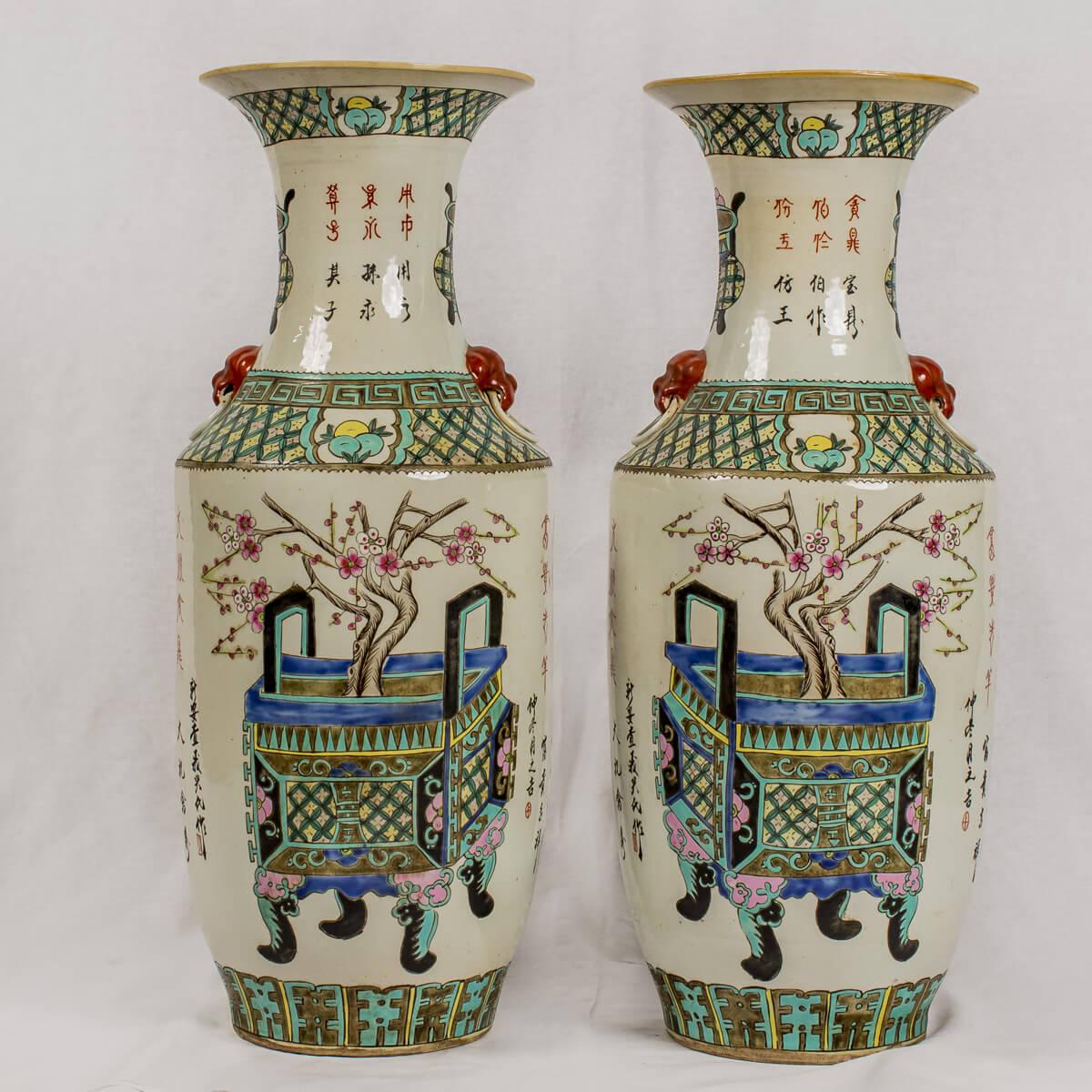 Coppia di vasi Pekù con disegno bonsai